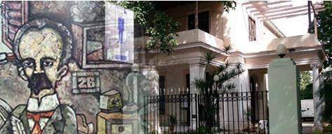 Beca de postgrado en Cuba